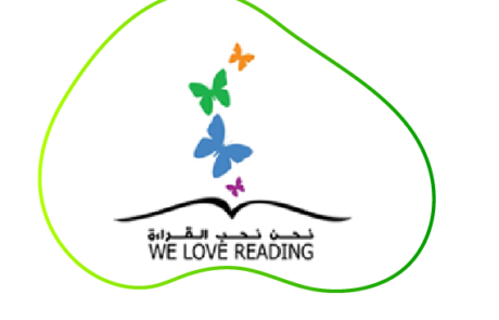 we love reading