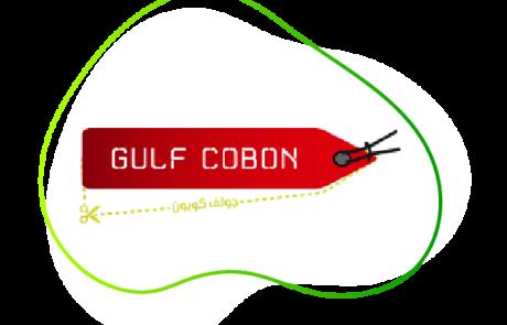 gulf cobon