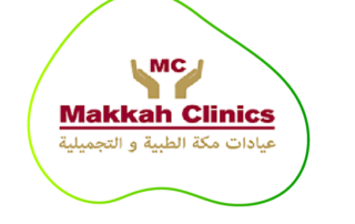 Makkah clinics