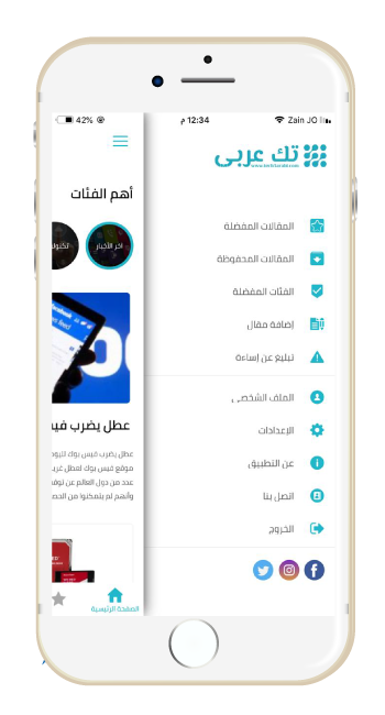 tech3arabi
